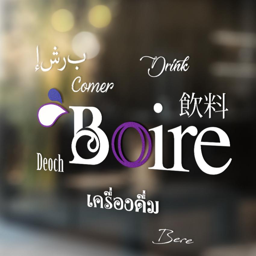 BOIRE_SITU