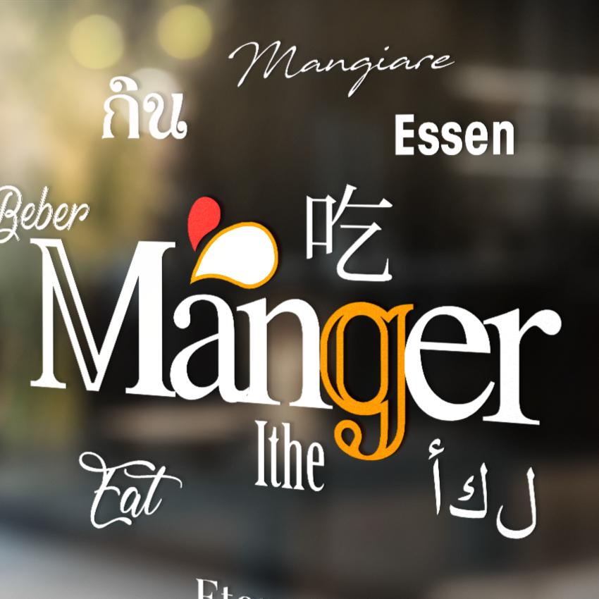 MANGER_SITU